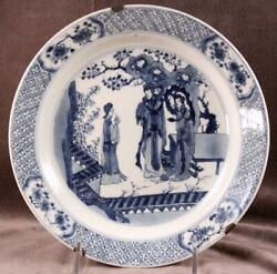 Antique 18th C. Chinese Blue And White Plate Kangxi Period C.1700 Chenghua Mark 13