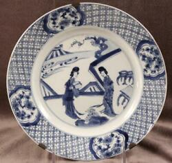 Antique 18th C. Chinese Blue And White Plate Kangxi Period C.1700 Chenghua Mark 14
