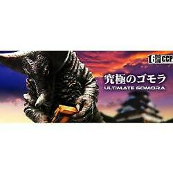 Ccp Figure 1/6 Special-time Series Vol.052 Ultimate Gomorrah Bulldozer With