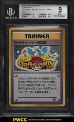 1999 Pokemon Japanese Promo Double Star Grand Party Trainer Bgs 9 Mint