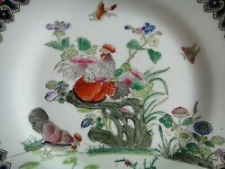 Chinese Antique Famille Rose Handpainted Plate Signed Porcelain China 27cm 10.5