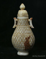 20cm Collect Chinese Old Antique Hetian Jade Jadeite Royal Palace Bottle Vase