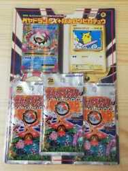 Illusion Pokémon Card Game Xy Break 20th Anniversary Special Pack Old Back