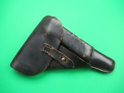 Jwa 4 1944 - Authentic Wwii German Holster For Mauser Walther P38 P 08