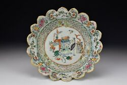 Early Chinese Export Famille Verte Porcelain Scalloped Dish Bowl