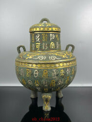 9.4 Antique Old China Bronze Gilt Inscription Three Foot Pot Asian Collections