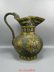 8.8 Antique Old China Bronze Rune Flower Edge Teapot Asian Collections