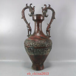 12.5 Antique Old China Bronze Double Ear Rune Vase Asian Collections