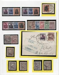 1917-18 Romania Occ. German - Gorgeous Collection With Spattered Variety Signed