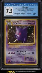 1996 Pokemon Japanese The Mystery Of The Fossils Holo Gengar 94 Cgc 7.5 Nrmt+