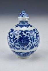 Fine 19th Century Chinese Blue And White Porcelain Snuff Bottle