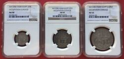 Egypt Silver Complet Set 2 5 And 10 Piastres Sultan Fuad 1920 H Ngc Au Rare