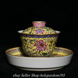 5.8 Qianlong Marked Chinese Colour Enamels Porcelain Water Vessel Cup Tray Set