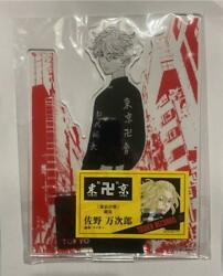 Tokyo Revengers Mikey Webpon Acrylic Stand Business Card