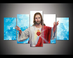 Jesus The Lord Christian Heart 5 Piece Canvas Wall Art Print Picture Home Decor
