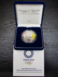Proof Tokyo 2020 Olympics Competitions Commemorative 1 000 Yen Silver Coin Money