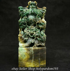 6.4 Chinese Natural Green Dushan Jade Carved Fengshui Dragon Ding Statue Seal