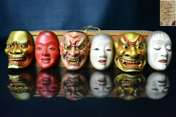 Excellent Products Noh Mask Master By Masahiko Matsumoto Wood Carving Surface
