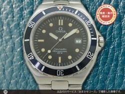 Omega Seamaster Professional Vintage Date Quartz Mens Watch Authentic Working