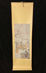 Chinese Tang Yin Reproduction Tapestry Scroll Figures W Box Vintage Embroidered