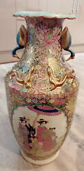 """Rare Antique Chinese Original Duck Vase -symbol Of Love And Marriage, Height 23"""""""