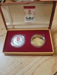 2008 Beijing China Olympic Commemorative Coin Collection Coin Set