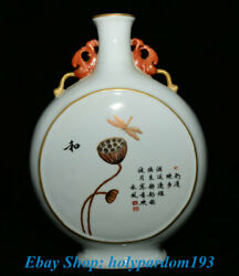 13 Marked Old Chinese Porcelain Gold Freehand Palace Lotus Seed Dragonfly Vase