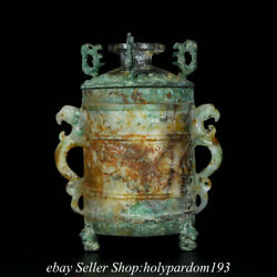 6.6 Antique Chinese Natural Hetian Jade Nephrite Copper Dragon Bottle Cup Jar G