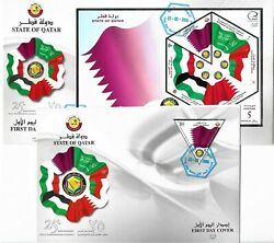 25th Gcc Anniversary 2006 Joint Issue, Stamp And S/s On Fdc, Qatar Oman Kuwait Uae
