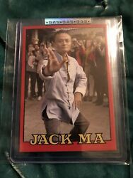 G.a.s. Trading Card Alibaba Founder Jack Ma In Hand