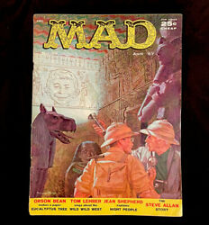 💥mad Magazine 32 - April 1957 - Egyptian Hieroglyphs Cover Issue - Vg