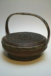 Antique Chinese Daoguang Handwoven Bamboo And Rattan Basket 19th Century