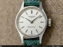 Longines Flagship Ref.4010 Vintage Cal.410 Ss Box Manual Winding Womens Watch