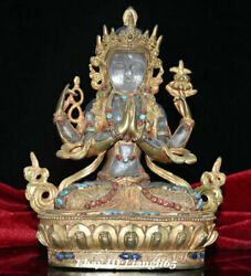 8.6 Nepal Natural Crystal Wire Inlay Gem 4 Arms Chenrezig Buddha Statue