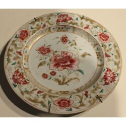 Antique 18th Original Chinese Famille Rose Porcelain Plate