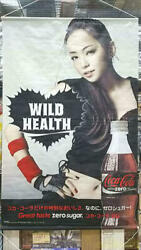 Coca Cola Amuro Namie Sales Promotion Tapestry Novelty Promotional Items