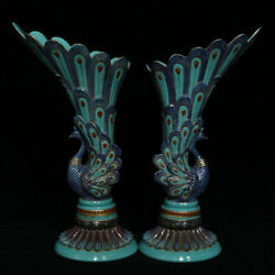 13 Chinese Green Glaze Old Gold Porcelain Peacock Peafowl Bird Cup Glass Pair