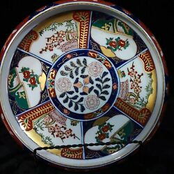 Extremely Rare Gold Imari Shallow Bowl, Hand Painted For Ceasars Palace In 1971