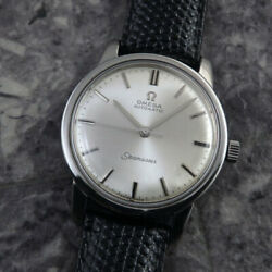 Omega Seamaster Vintage Overhaul Rare Automatic Mens Watch Authentic Working