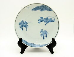 Fine Antique 17th C. Chinese Blue And White Porcelain Kosometsuke Plate