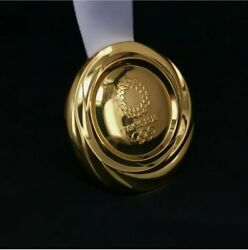 2020 Japan Tokyo Gold Medal Olympic Game Winer World Champions Top Commertive