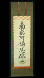 Hanging Axis Shi Mingshan People Itsuga Six-letter Name Silk Books Autograph