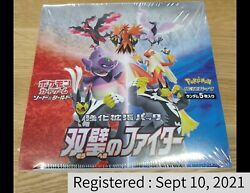 Pokemon Card Game Sword And Shield Matchless Fighters Japanese