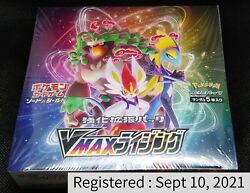 Pokemon Card Game Sword And Shield Strength Expansion Pack Vmax Rising Japanese