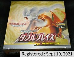 Pokemon Card Game Sun And Moon Expansion Pack Double Blaze Japanese