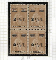 Portuguese India Stamp - 1931-32 Ceres Surcharged P.liso 12x11½ Md326 Block Mnh