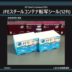 W3003 Jfe Steel Container Transfer Seal 12ft