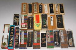 030 Japanese Antique Chinese Ink Stick 14pc Calligraphy Singed Shanghai Rare
