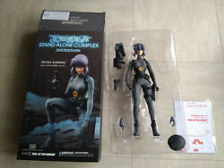 Rah Motoko Kusanagi Stand Alone Complex 1/6 Scale Ghost In The Shell 12 Inch