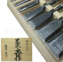Nomi Chisel Japanese Carpentry Woodworking Tool Lot Of 10 Set